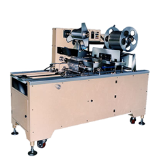 Trays Sealing Machine TSP Series